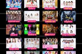 6月13日 新アイドルイベント「I・N・G」